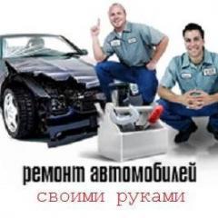 Vgaraze_ru