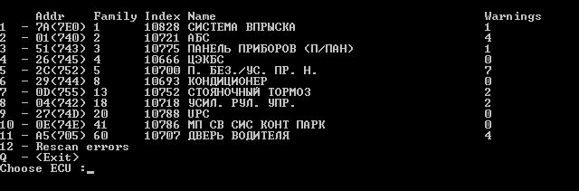 C__Windows_System32_cmd.exe - pyren.py  -p com11 -m 44 --log=Scenic3 25.11.2015 19_17_33a.png