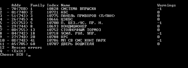 C__Windows_System32_cmd.exe - pyren.py  -p com11 -m 44 --log=Scenic3a 25.11.2015 19_31_12.png