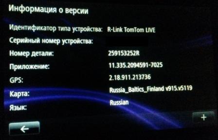 20151215_205532.jpg.3d9cd1a0dccf29b415e8