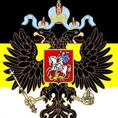 Русский Парень