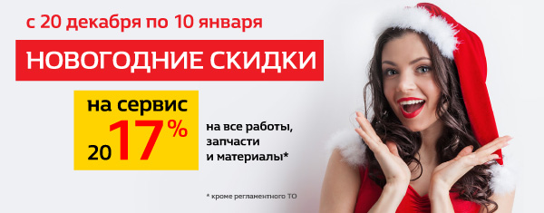 Petrovski_New-Year_Girl_600x235.jpg