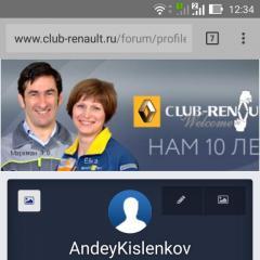 AndeyKislenkov