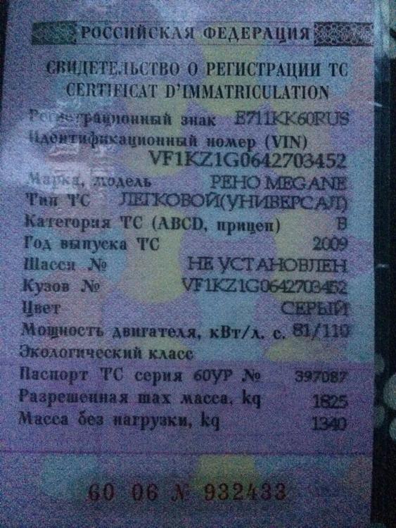 IMG-434e79f6b4d3ec00d57d2c4d7697575d-V.jpg