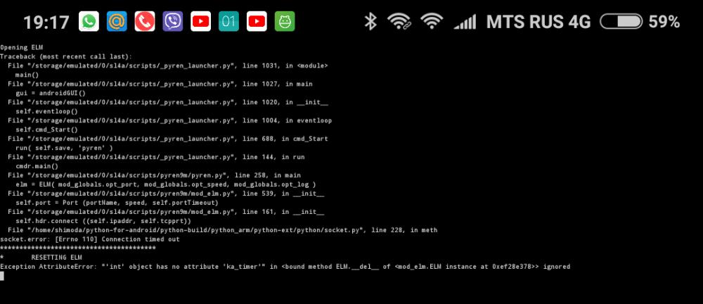 Screenshot_2018-08-01-19-17-59-910_com.googlecode.android_scripting.png