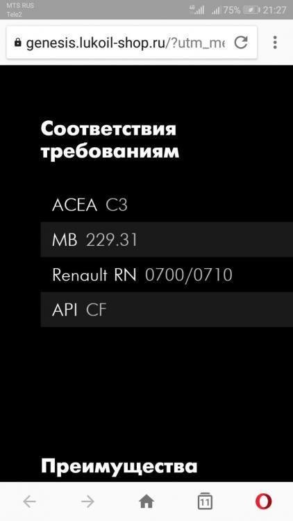 Screenshot_20181024-212748.jpg