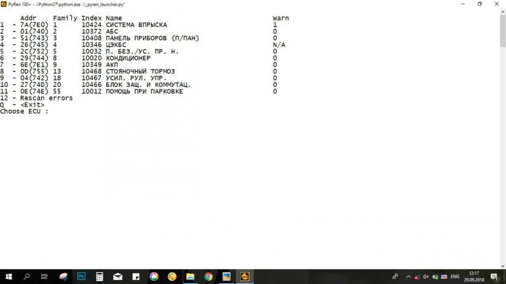 telegram-cloud-file-2-246930701-272587--5811191984022373021.thumb.jpg.467dbf4db429d5b3c1172693ecff9bf6.jpg