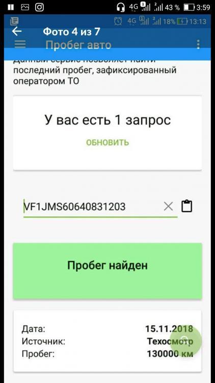 Screenshot_20190112-035908.jpg