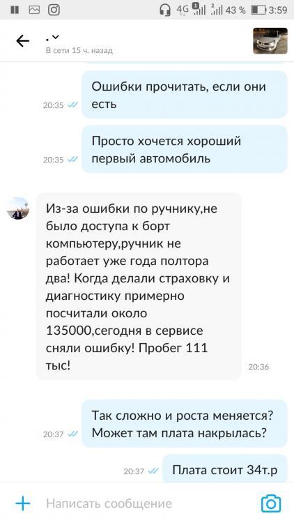 Screenshot_20190112-035931.jpg