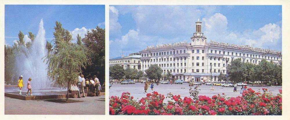 Воронеж 1980 Кольцовский сквер гостиница ВОРОНЕЖ.jpg