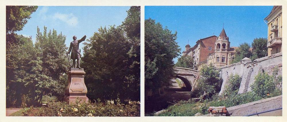 Воронеж 1980 памятник Петру 1 каменный мост 18 века.jpg