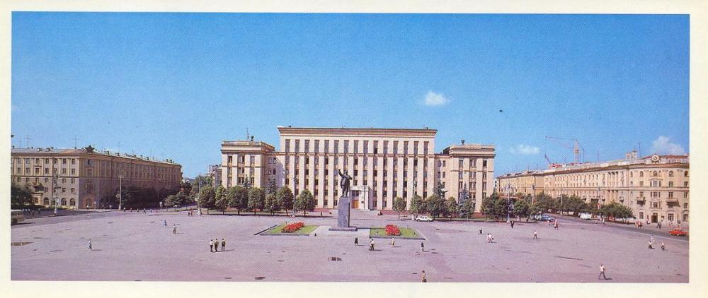 Воронеж 1980 площадь им В И Ленина.jpg