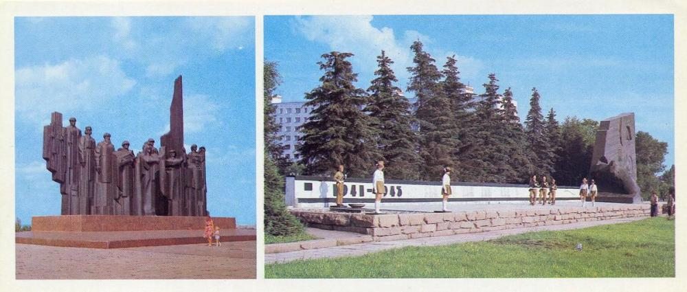 Воронеж 1980 памятник защитникам Воронежа.jpg