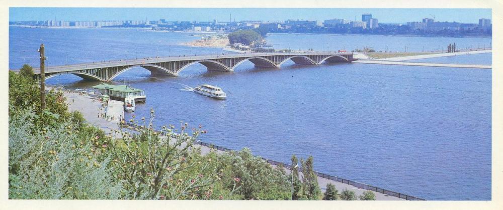 Воронеж 1980 Чернавский мост.jpg