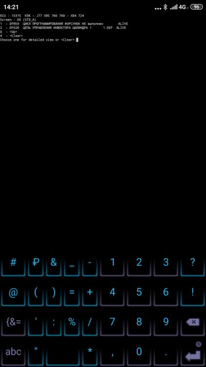 Screenshot_2019-02-02-14-21-03-639_com.googlecode.android_scripting.thumb.png.16657919fa4da687938a48620fce16af.png