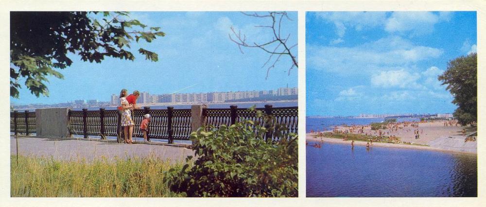 Воронеж 1980 водохранилище.jpg