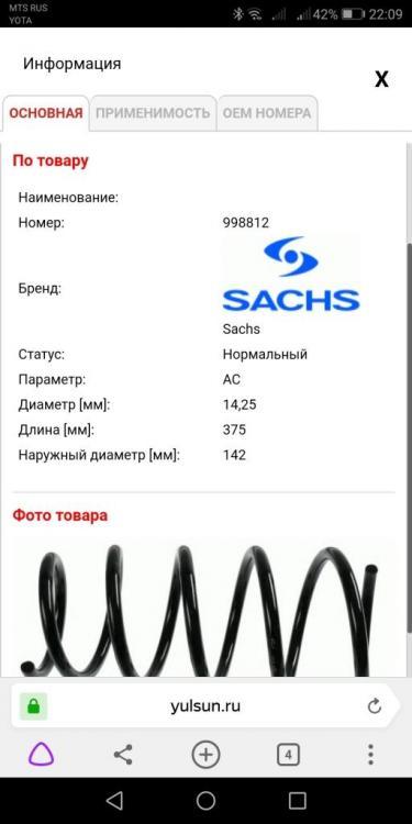 PicsArt_1555009808207.thumb.jpg.4df78656af869167dead1400cc7489c0.jpg