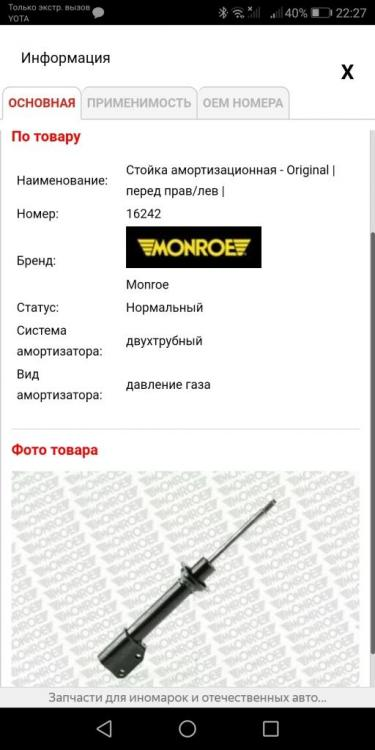 PicsArt_1555010915140.thumb.jpg.6d17797b9068b1c73243e680348e6de8.jpg