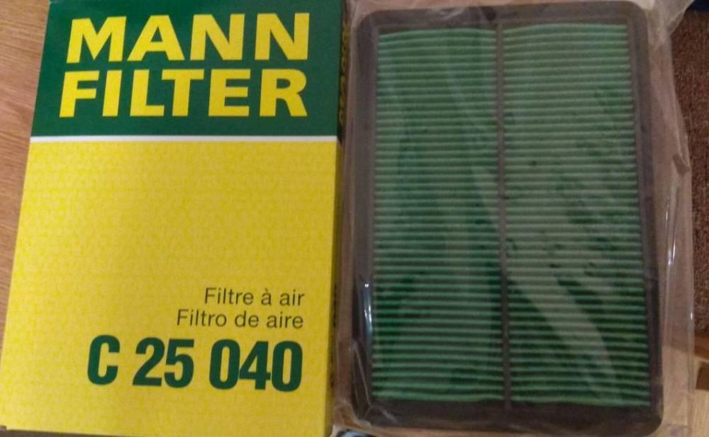 filter mann.jpg