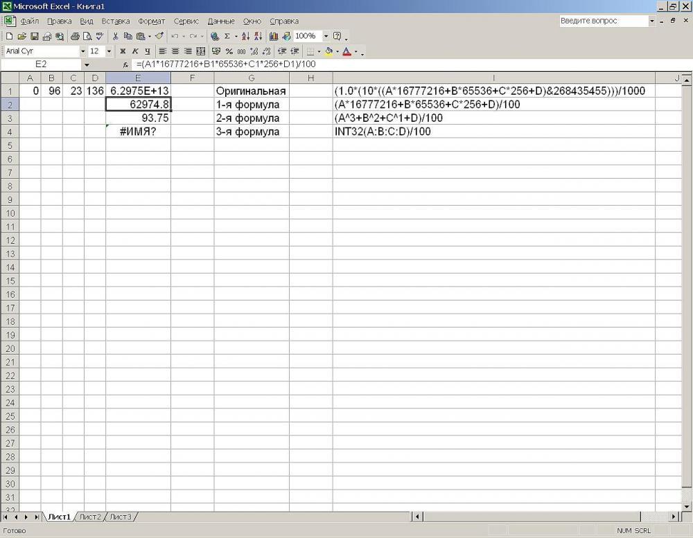 Excel.thumb.jpg.494fff62a02f6ea8a2a3ebb4cbec5786.jpg