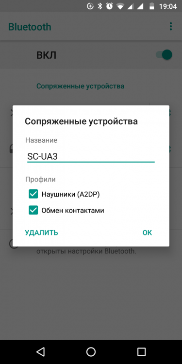 Screenshot_20190831-190443.png