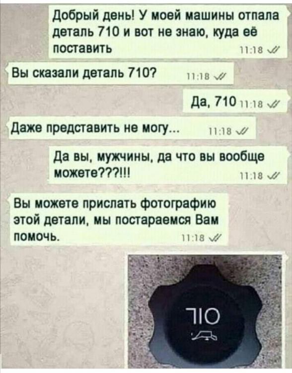 Screenshot_20190904_131155.jpg