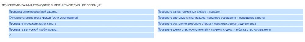 1614556390_Screenshot(18).thumb.png.32d58d36d293ff650c55660df80adaa9.png