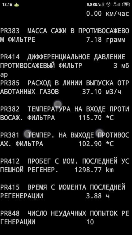 Screenshot_2019-11-26-18-16-49-527_com.googlecode.android_scripting.jpg