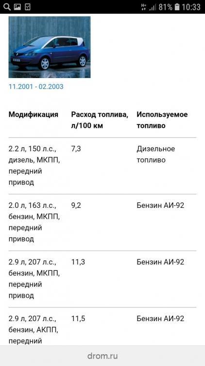 Screenshot_20191112-103343_Browser.jpg