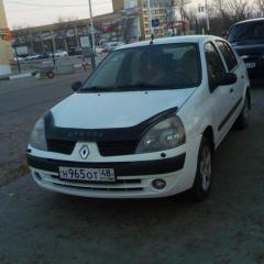 Vycheslav