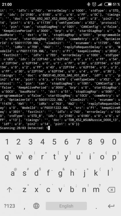 Screenshot_2019-12-02-21-00-51-653_com.googlecode.android_scripting.jpg
