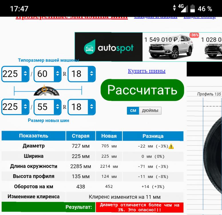 Screenshot_20200316-174715~2.png