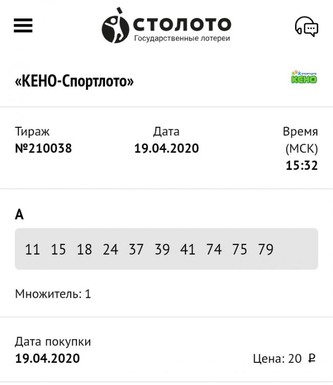 Screenshot_20200419-152613~01.png