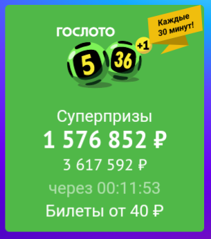 Screenshot_20200419-122149~01.png