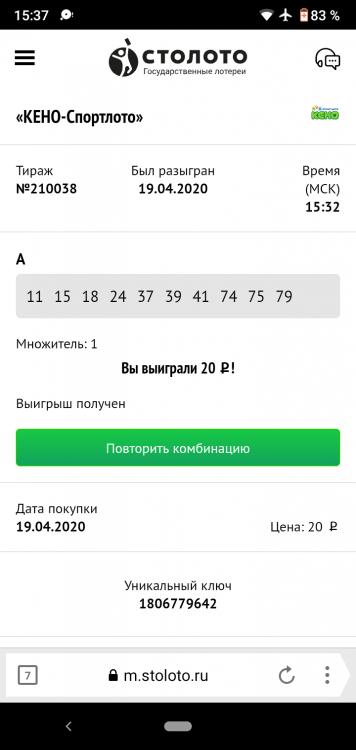 Screenshot_20200419-153757.png