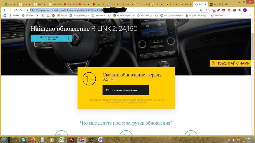 imgonline-com-ua-CompressBySize-VLQsX7Jm2pwab.jpg