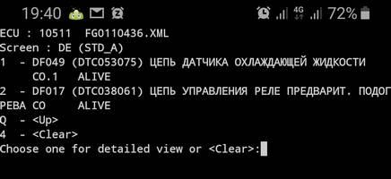 Screenshot_20210412-194039_SL4A-1.jpg.9bf63ed1eeaa57be63ca533f38efb48b.jpg